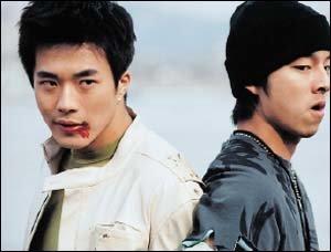 2003년을 빛낼 유망주! 방송, 영화, 연극계 3인 연정훈, 공유, 이종혁