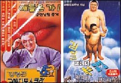 자신의 이혼 경험 통해 부부 해결사 자청하고 나선 코미디언 김형곤