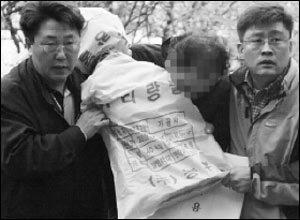 1년여 만에 밝혀진 '여대생 하양 납치 살해사건' 전말