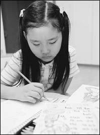 '시 쓰는 IQ 157 영재소녀' 하린이 엄마가 얘기하는 '영재 아이 육아법'