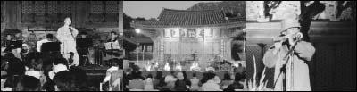 폐교 위기에 놓인 시골 초등학교 살리기 위해 열린 전남 해남 미황사 산사 음악회