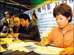 호주제 폐지 앞장서며 슬픈 가족사 고백한 개그우먼 김미화