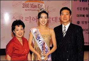 전 프로농구 감독 최명룡씨 딸, 2003년 미스코리아 진 최윤영