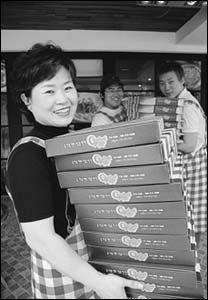 전업주부에서 '잘 나가는' 피자가게 사장으로 변신한 김종희씨의 성공 노하우