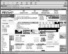 부동산·금융투자·창업… 재테크 정보 사이트