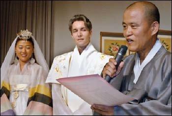 프랑스인 사위 맞은 도올 김용옥 '결혼이란 무엇인가' 결혼식 특강 지상중계