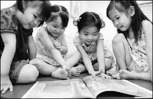 """""""생활 속에서 가르쳐야 하는 영어,  엄마만큼 잘 가르칠 사람이 없죠"""""""