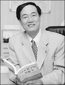 증권회사 지점장 김대중씨가 말하는 '10억 부자 되는 비결'