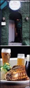 맥주와 안주 맛있기로 소문난 명소