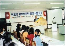 한국여성개발원 김원홍 박사의 평등 부부생활 & 여성관