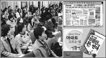인터넷 사이트·재테크 강좌·실용서적 등  부동산 재테크 길라잡이