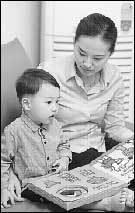 동시통역사 이주연씨가 공개하는 우리 아이 영어교육법&추천 영어 동화책·비디오