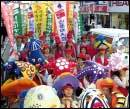 가족과 함께 즐기는 전국 가을축제 26