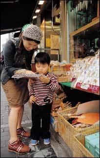 다섯살배기 지훈이와 엄마의 서울 문화·역사 생생 체험