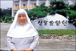 유기농 음식으로 말기암 환자들에게 새 생명 찾아주는 성분도 관상수도원  구경림 수녀