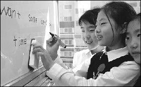 여덟살배기 영어영재 정문이 엄마 정금순씨의 '평범한 내 아이 영재 만든 순토종식 영어학습법'