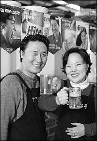 남편과 함께 바비큐 테마호프 연 김미효 주부의 창업일기