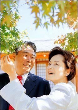 황토사업 동업하다 비밀 결혼식 올려 화제 모은 김영애 박장용 부부