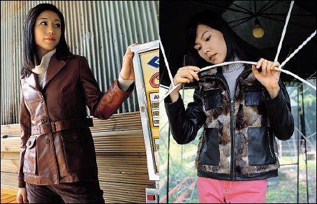 쇼핑 전 미리 보는 가죽옷 카탈로그