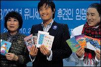 유니세프 카드 홍보사절로 나선 톱스타 이병헌