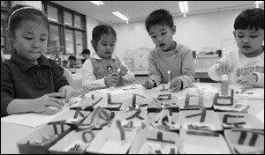 이름난 초등학교 교사 3인에게 듣는 학년·과목별 학습지도법