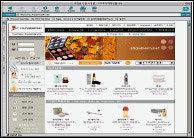 저렴한 가격에 수입 화장품을 구입할 수 있는 온라인 쇼핑몰