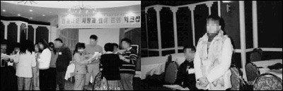 세계적인 성학자 홍성묵 교수가 진행한 국내 최초 '성 워크숍' 참가기