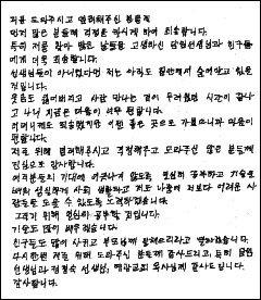 6개월 동안 어머니 시신과 함께 생활한 중학생 송군 사연