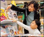 일곱살배기 의석이와 엄마가 함께 떠난 코엑스몰·코엑스 생생 체험