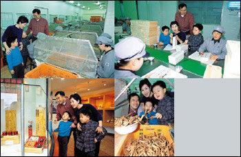 윤영미 아나운서 가족과 함께 떠난 홍삼공장 체험