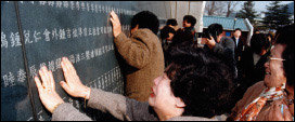 KAL858기 폭파사건 진실 재판으로 다시 화제에 오른 김현희 미스터리