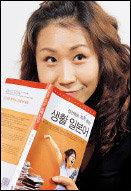 일본어 교재 펴낸 개그우먼 정선희가 일러주는 외국어 공부 비법