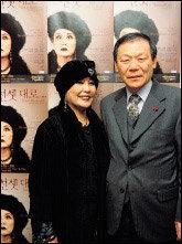 조순형 민주당 대표와 연극인 김금지 부부
