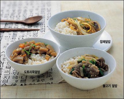영양 듬뿍~ 한국식 덮밥