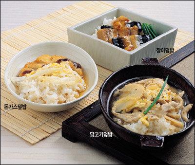 담백한 일본식 덮밥