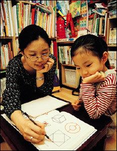 화학교사 출신 엄마 이명규씨가 일러주는 생활 속 놀이 수학