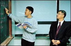 뉴-스터디 대표 박종경씨의 이색 수학교육법