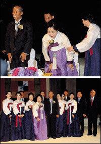 결혼 60주년 맞아 회혼례 올린 코오롱 이동찬 신덕진 명예회장 부부