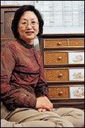 포크아트&포슬린 전문가 홍영희의 집
