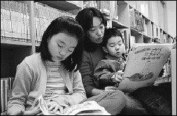 공짜로 책 읽어주며 한글 떼게 하고 감수성, 논리력 키워주는 이현씨의 도서관 교육법