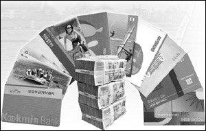 무료 보험 가입·각종 레저 할인 혜택 주어지는 업그레이드 금융상품 총집합