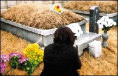97년 피살된 김정일 처조카 이한영 부인 김종은 첫고백