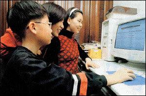 인터넷 교육 사이트 200% 활용법