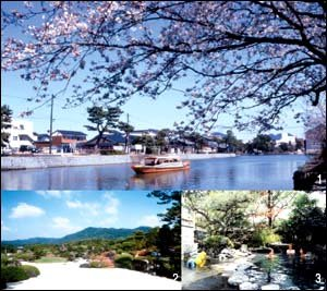 오지은 기자의 일본 돗토리·시마네현 여행기