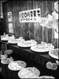 일본에서 새롭게 주목받는 창업 아이템 베스트 13