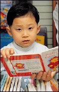 전국 어린이 전문서점 올가이드
