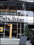 유기농빵과 커피를 즐길 수 있는 웰빙 커피전문점 Take Urban
