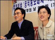 '부부의 날' 홍보대사 가수 김종환·김금숙 부부의 시련 속 꽃피운 20년 감동 사랑