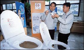살균 비데로 '웰빙 화장실'만드는 데 앞장서는 디엠티 대표 최민철