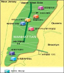 뉴욕의 풍경과 뉴요커들의 일상 들여다볼 수 있는 영화·책·뉴욕 명소 집중 가이드
